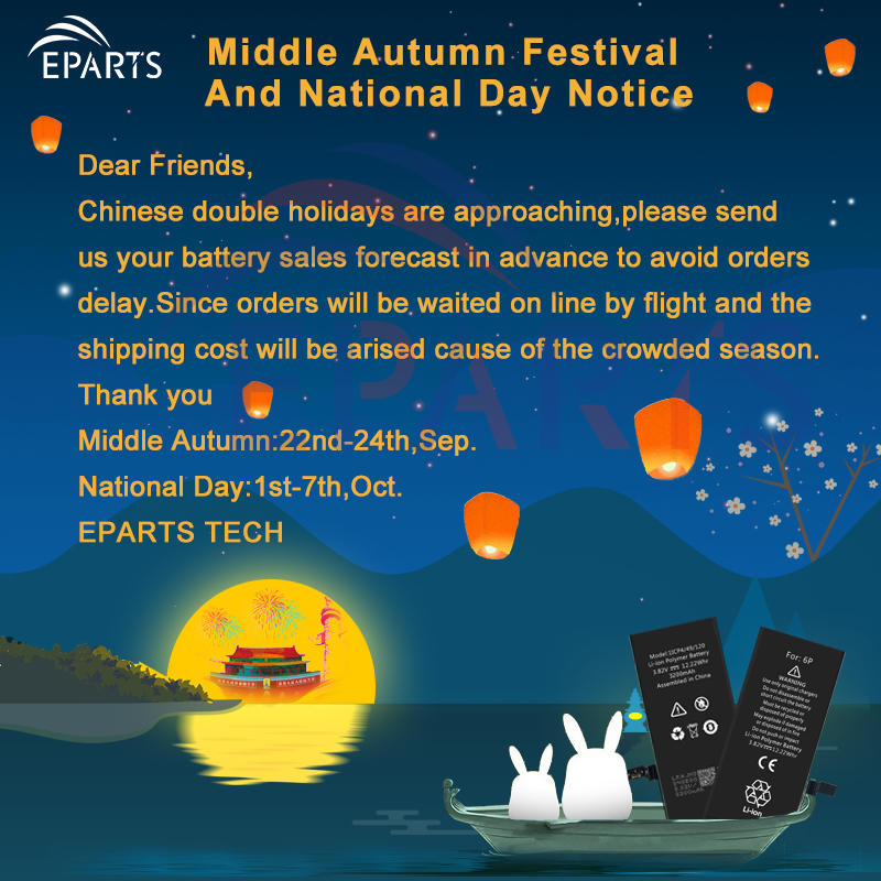 Middle Autumn Festival and National Day Notice
